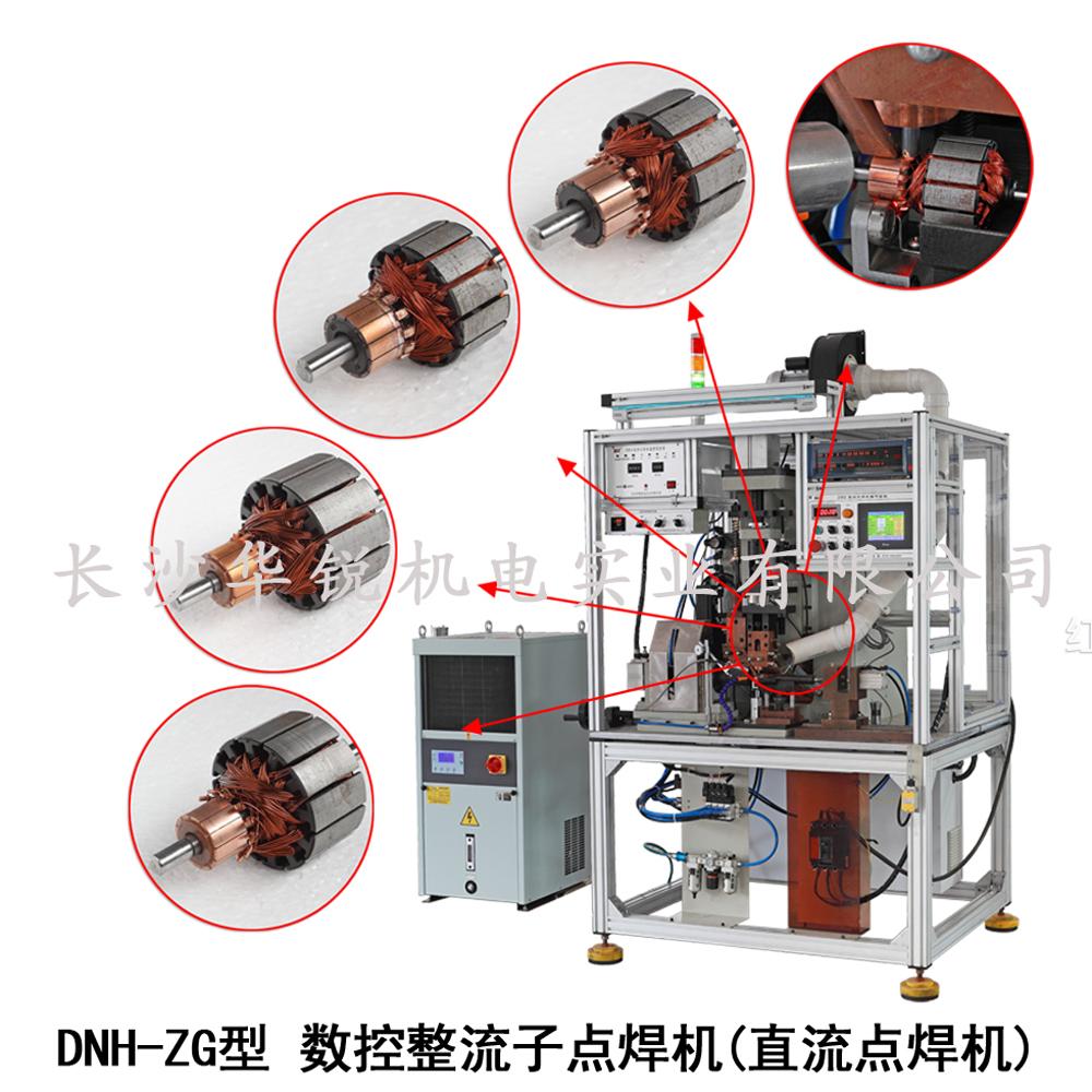 DNH-ZG型 数控整流子点焊机(直流点焊机)