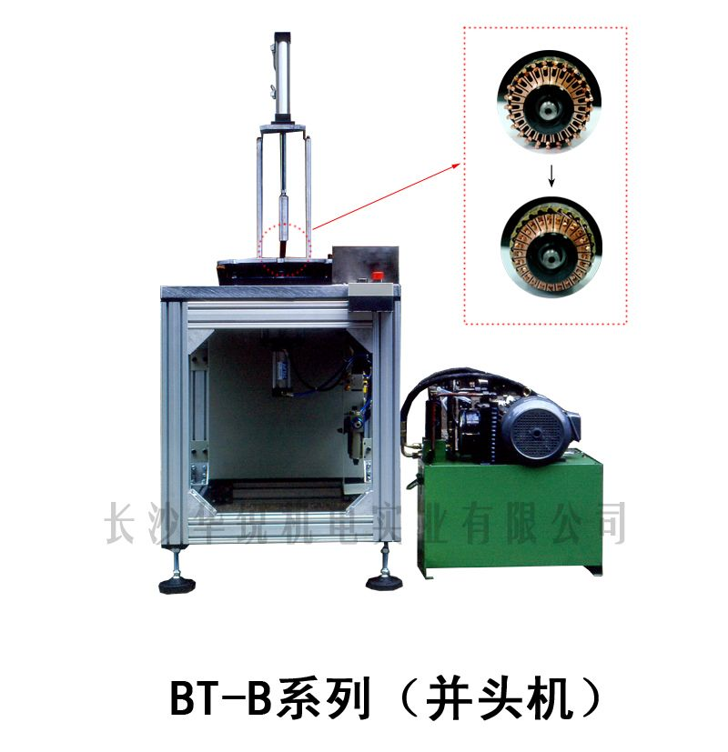 BT-B型 并头机