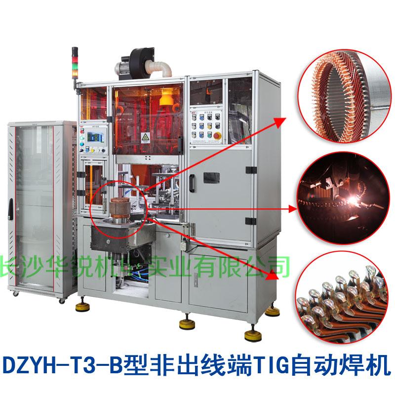 DZYH-T3-B型非出线端TIG自动焊机